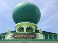 Holiday in Issatul Islam Mosque  poi in Thailand